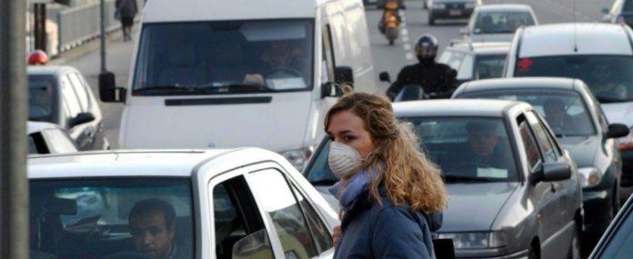 aria smog