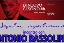 Elezioni. Bassolino incontra i cittadini a Barra il 27