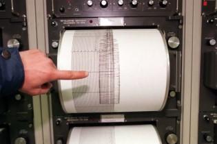 Ultim'ora: terremoto, lievi scosse in Campania. Trema anche il vesuviano-nolano