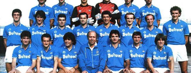 Domani a Casoria partita per i 30 anni dallo scudetto del Napoli. Presenti Nino D'Angelo, Bruscolotti, Giordano e Ferrara
