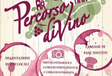 """""""Percorso DiVino"""" ad Ottaviano, degustazioni e mostra fotografica nel chiostro del Comune"""