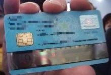Ottaviano, arriva la carta di identità elettronica