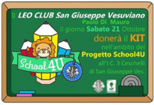 """Il Leo Club San Giuseppe Vesuviano doneranno sabato un kit didattico al plesso """"Paolo Di Mauro"""""""