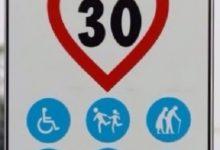 Zona 30, limite di velocità a 30 km orari a S. Giorgio a Cremano. Ecco dove