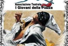 """Il 24 marzo la premiazione finale del concorso """" Vesuvio"""", ecco la giuria"""