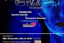 Saviano, Carnevale sotto le stelle 2018: l'evento disco dance più atteso dai giovani