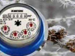 Diminuzione delle temperature, Gori avverte: proteggere contatori e impianto idraulico