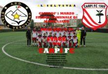 Calcio giovanile: osservatori del Carpi a Marigliano