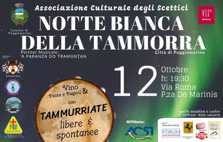Festival musica popolare a Poggiomarino: La Notte Bianca della Tammorra