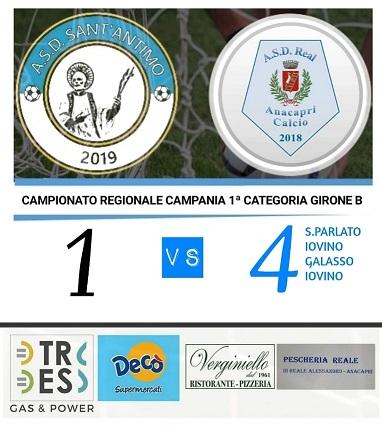 Calcio Prima Categoria. Il Real Anacapri travolge il Sant'Antimo a domicilio