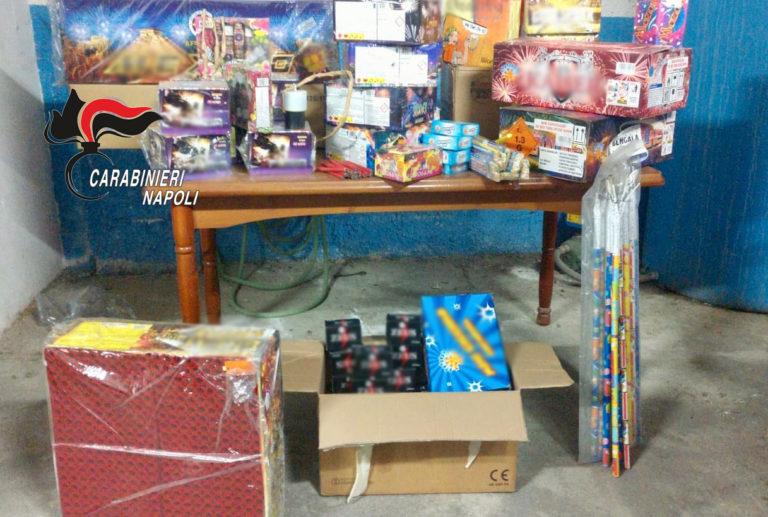 Sequestrati 45kg di botti illegali in un'auto abbandonata a Sant'Anastasia