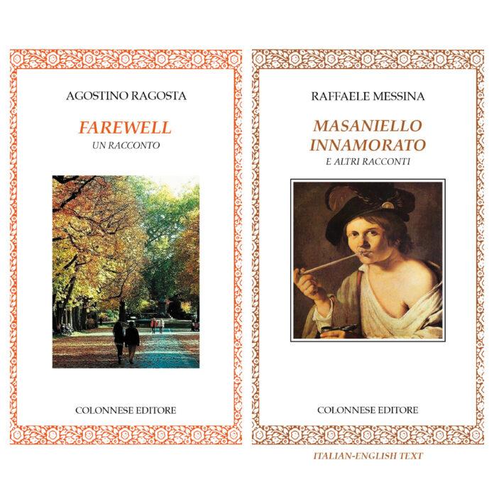 Farewell-Masaniello Innamorato