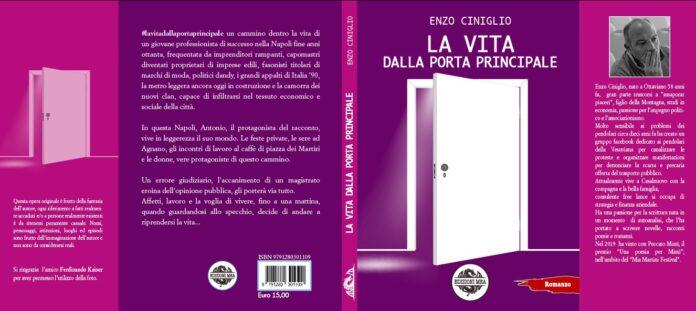'La vita dalla porta principale', l'ultimo libro di Enzo Ciniglio
